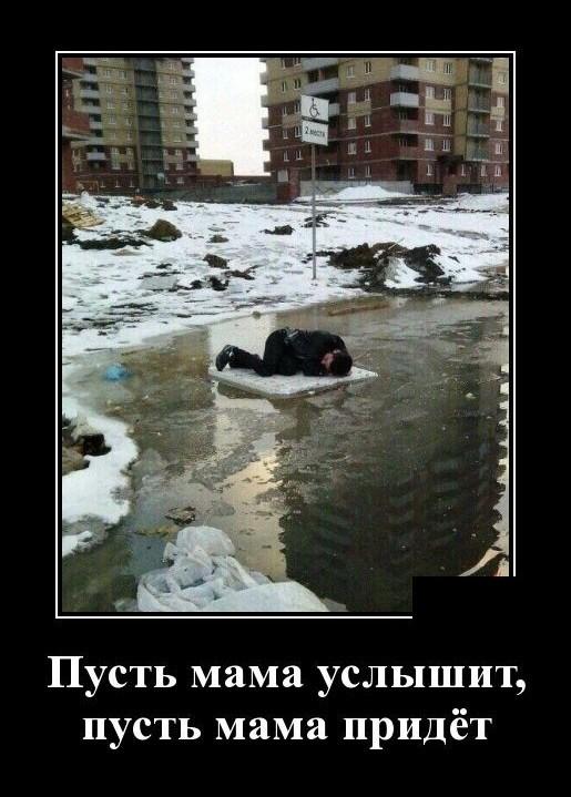 http://s00.yaplakal.com/pics/pics_original/0/8/5/12908580.jpg