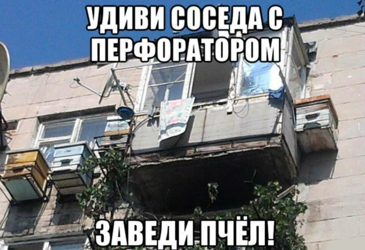 """Проблемные соседи """" семейные проблемы """" наша семья """" форум о."""