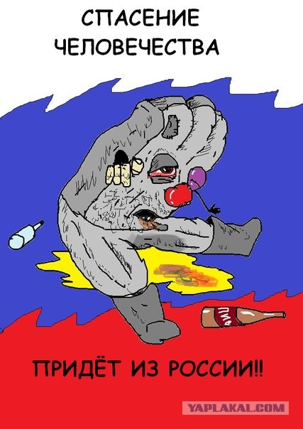 Россия отзывает своего представителя при НАТО - Цензор.НЕТ 7179