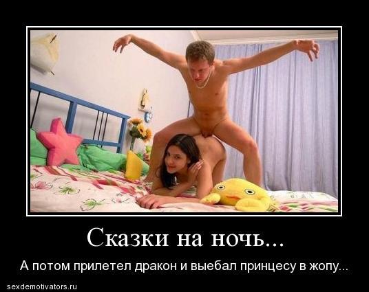 Проституткой с серьезные отношения