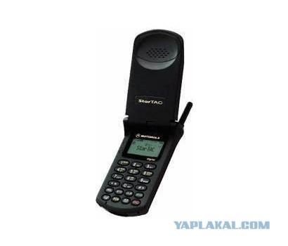 Nokia 8210-8310-8810-8850-8910-8910i