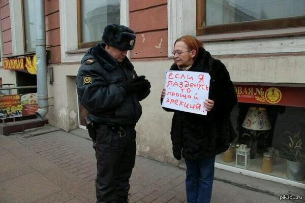 Яп порно в москве