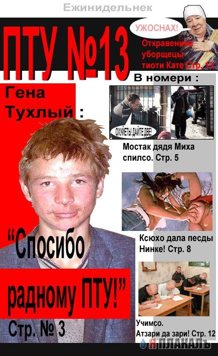 http://www.yaplakal.com/uploads/post-3-1144046521.jpg
