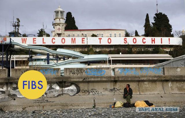 Атака фейками на Олимпиаду в Сочи