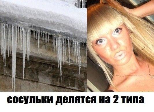 zakazat-prostitutku-lvova