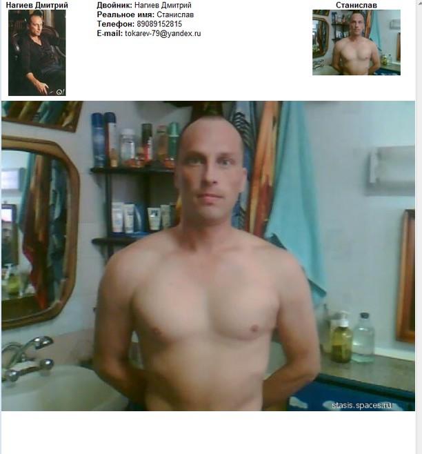smotret-kartinki-telok-porno