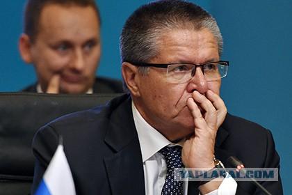 Улюкаев отказался верить в падение цен на нефть