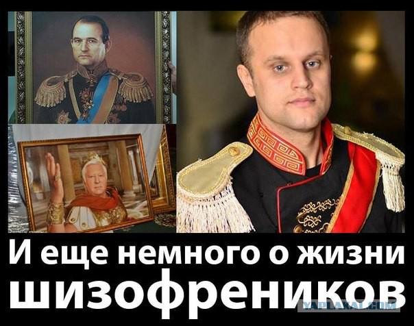 Под Донецком опять слышны звуки взрывов, - мэрия - Цензор.НЕТ 926