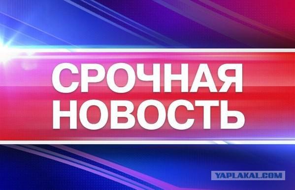 Украина запретила полеты «Аэрофлота» и «Трансаэро»