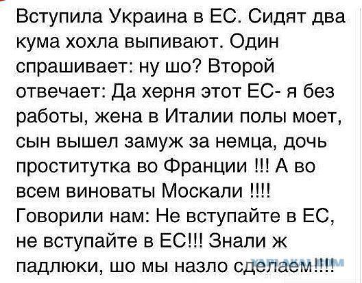 Анекдоты Про Хохлов