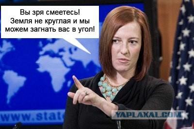 Представитель Госдепа США бросила вызов российской пропаганде из-за позиции по Украине - Цензор.НЕТ 8861