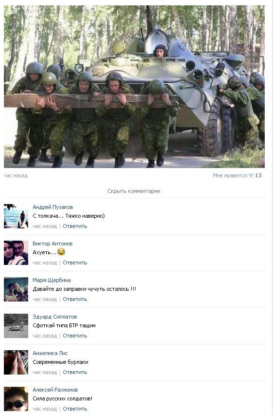 Вблизи Дебальцево российские военные развернули новый пункт управления, - ИС - Цензор.НЕТ 930