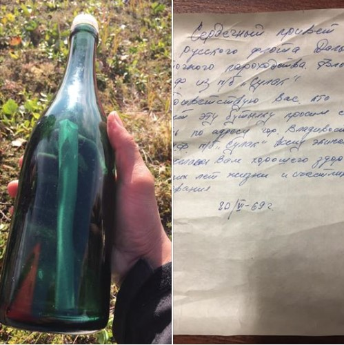 На Аляске нашли бутылку с посланием полувековой давности