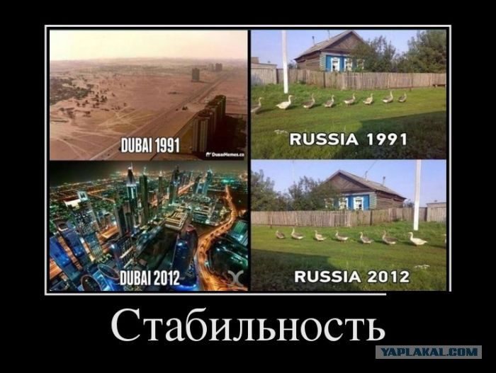 Картинки по запросу я узнал, что у меня нет в России ничего картинки