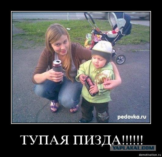 приколы скорой: