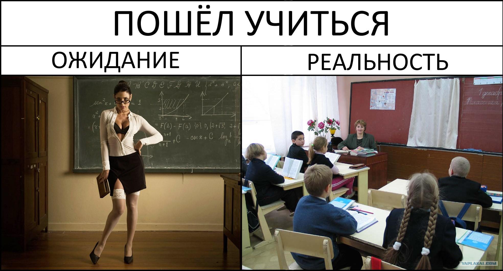 Это истории с училкой 8 фотография