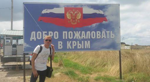 Житель Киева опубликовал дневник о поездке в Крым.