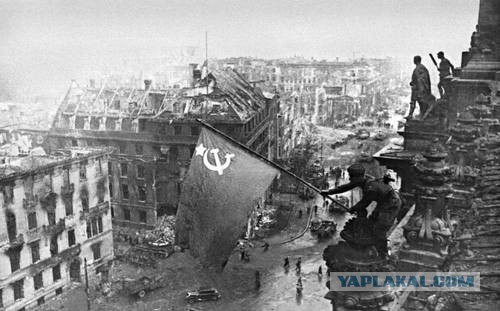 Знамя Победы на Рейхстагом