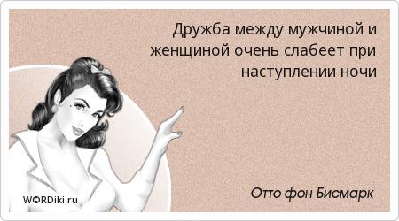 porno-s-domashnego-video-russkaya-gruppovuha