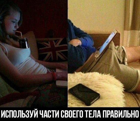 Картинки из интернетов