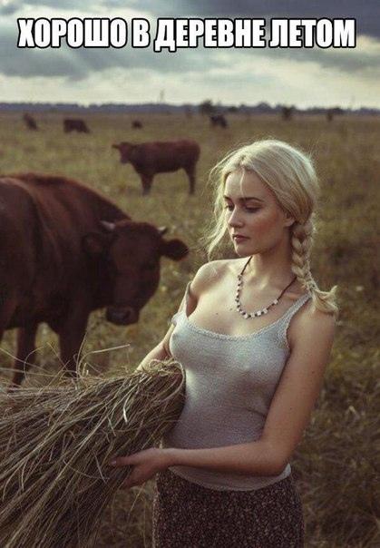 Просто прекрасные деревенские девушки!