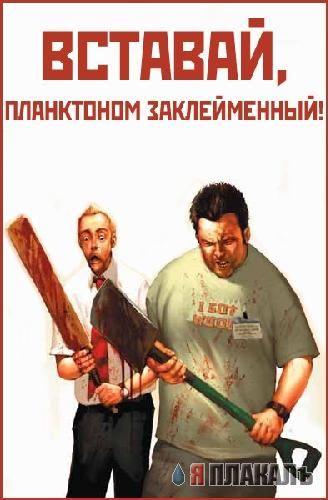 Оккупанты продлят отключения света в Крыму до конца марта - Цензор.НЕТ 2159