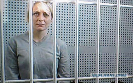 ГУФСИН ответила на обвинения в незаконном помещении в карцер воспитательницы детсада, осуждённой за репост