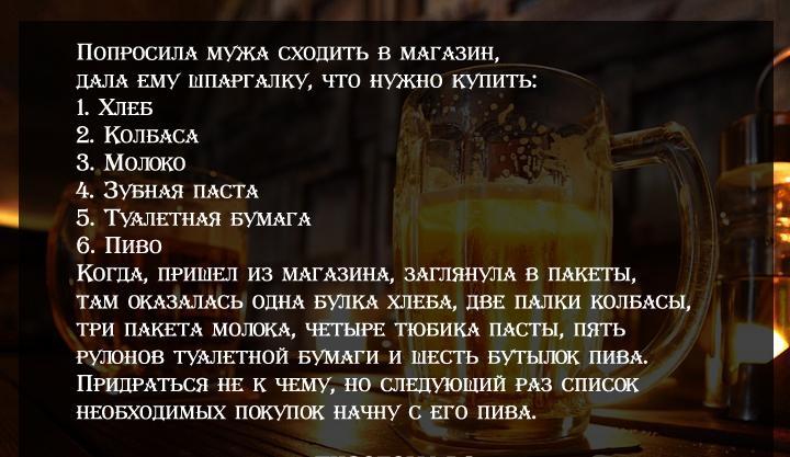 http://s00.yaplakal.com/pics/pics_original/0/9/6/12520690.jpg