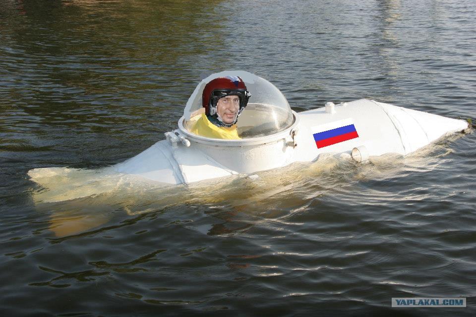 Подводная лодка для рыбалки