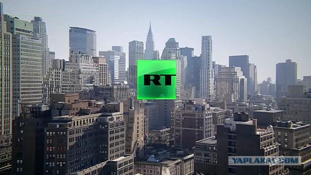 США опасается мирового успеха Russia Today