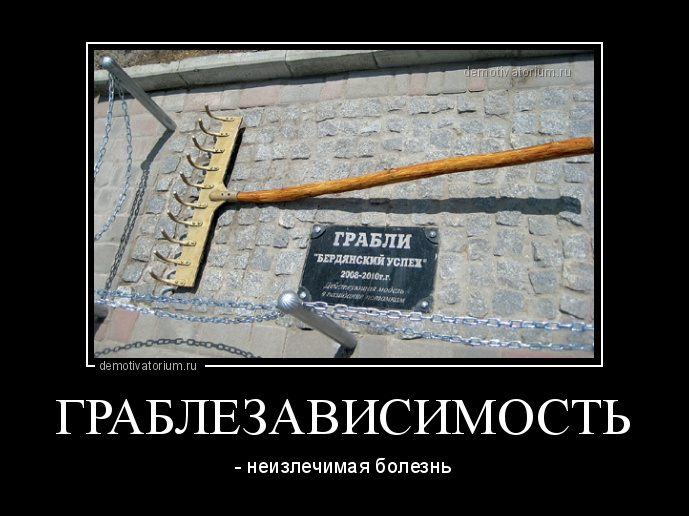 http://s00.yaplakal.com/pics/pics_original/0/9/7/6252790.jpg