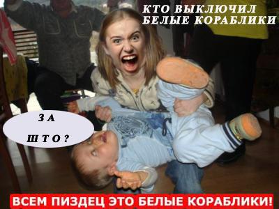 http://www.yaplakal.com/uploads/post-2-1140075577.jpg
