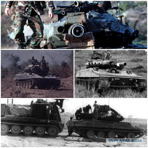 Аалюминиевое недоразумение или легкий танк M551 Sheridan