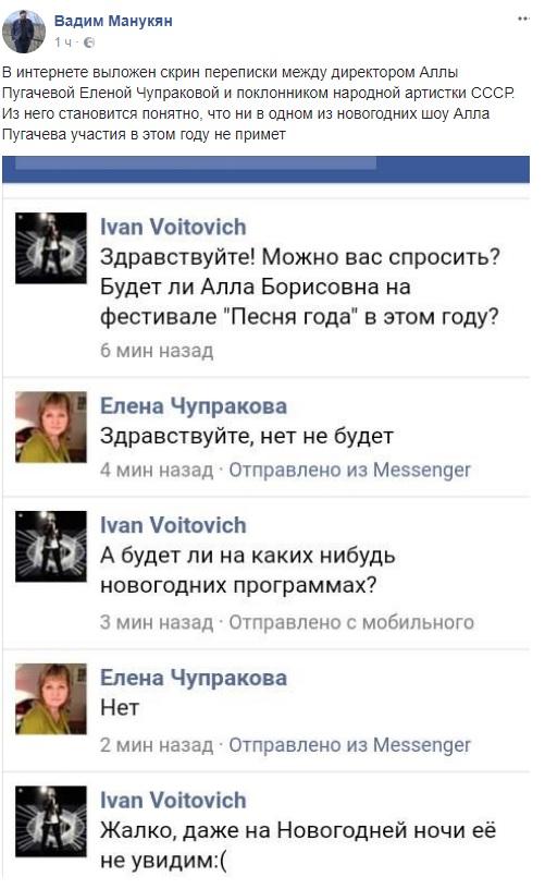 Пугачевой в Новый год не будет: Примадонна обиделась на критику и отказалась сниматься, несмотря на высокие гонорары
