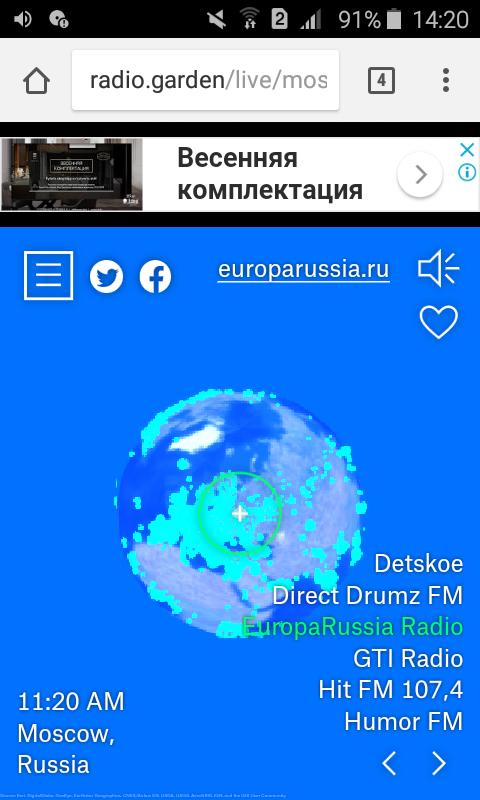 Как слушать радио родного города на чужбине