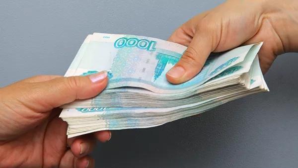 Россиян будут отучать отналичных денег