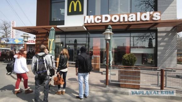 Россияне не горюют по McDonald's