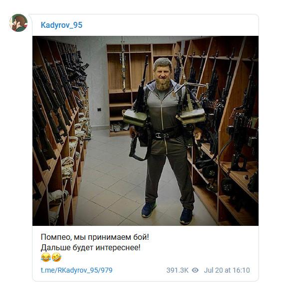 Глава Чечни возмущается уже несколько дней...