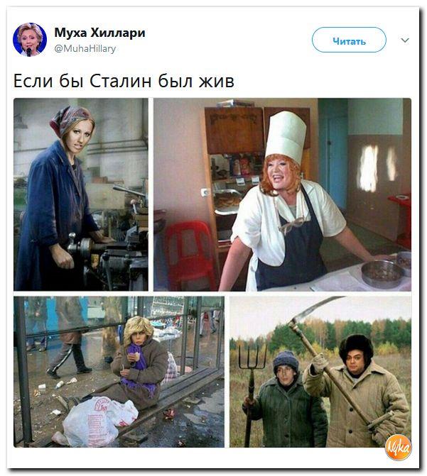 """Планы """"ужасного"""" Сталина, которые нужно было бы знать молодежи"""