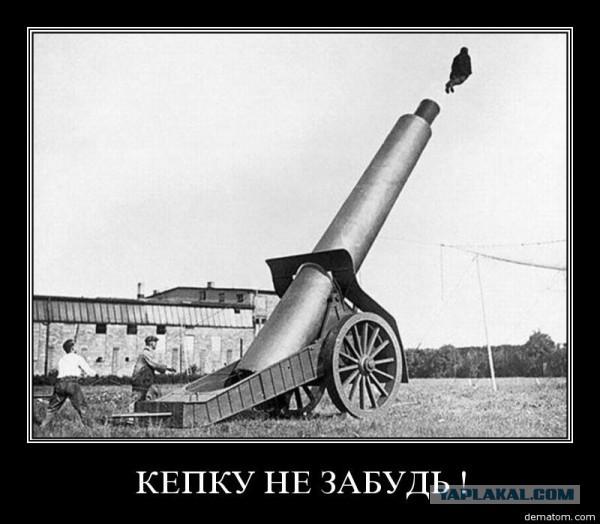 В Харькове военная прокуратура впервые отправила военкома на гауптвахту за срыв мобилизации - Цензор.НЕТ 6313