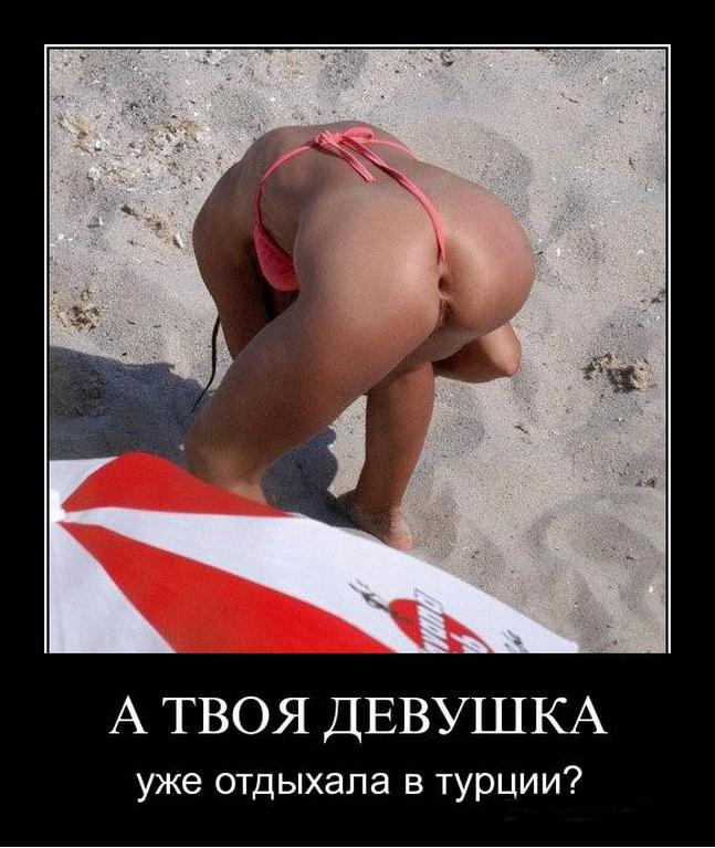 bolshaya-dirka-babi-foto