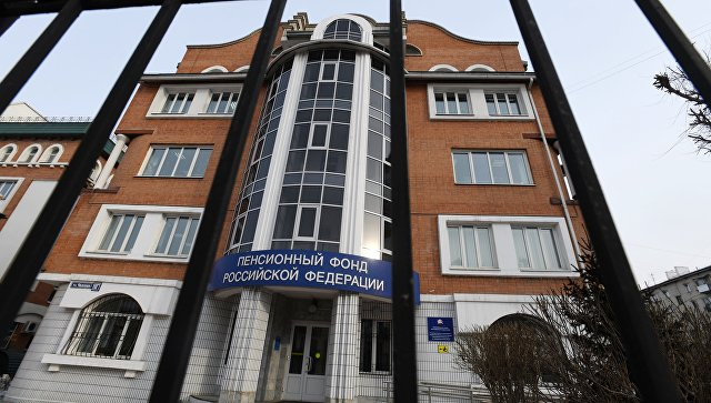 Глава ПФР прокомментировал предложение об упразднении фонда