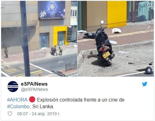 Еще один взрыв прогремел в кинотеатре Коломбо на Шри-Ланке, сообщает агенство Reuters
