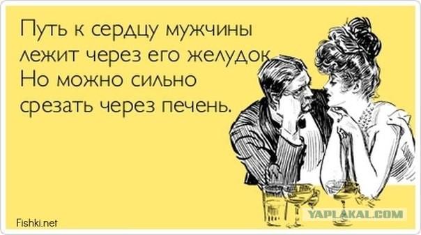 video-ya-trahnul-svoyu-mat