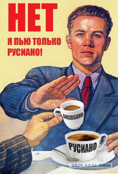Реакция на Руссиано в Украине