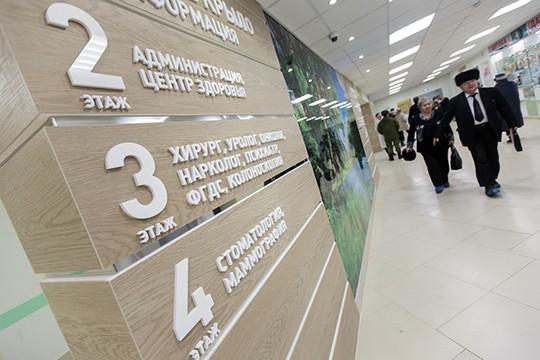 Государство планирует снять с себя часть расходов на медицину