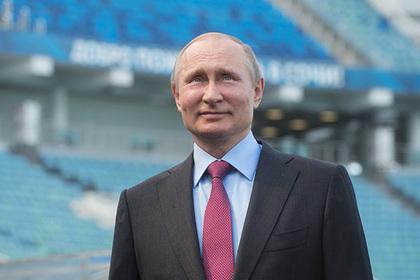 Вот оно как, оказывается! Россияне поддержали Путина ради перемен...