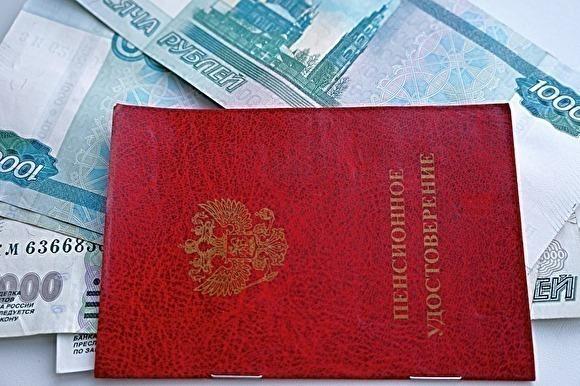 Риск утраты доверия граждан — проблема государства Конституционный суд РФ счел законным повышение пенсионного возраста