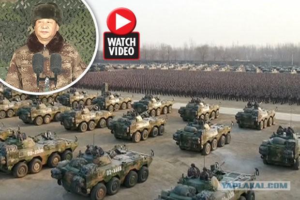 Президент Китая Си Цзиньпин приказал армии готовиться к войне
