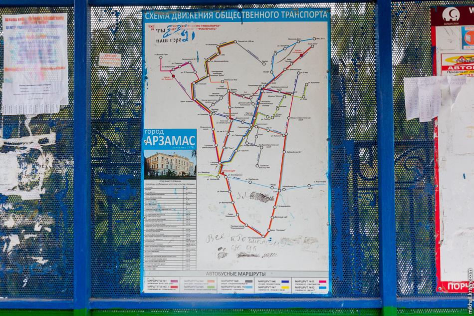 Схема автобусных маршрутов арзамаса